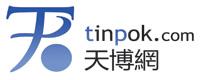 tinpok_logo2